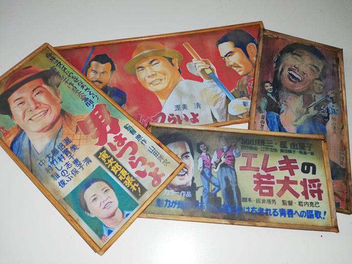 昭和レトロの世界main02